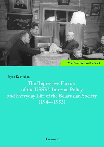 The Repressive Factors of the USSR's Internal Policy