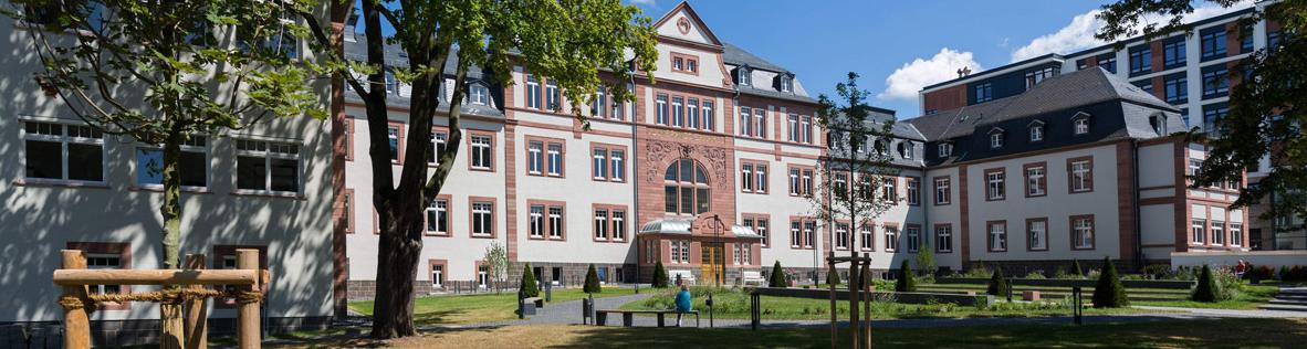 Medizinisches Lehrzentrum am Seltersberg (Foto: JLU/Rolf K. Wegst)